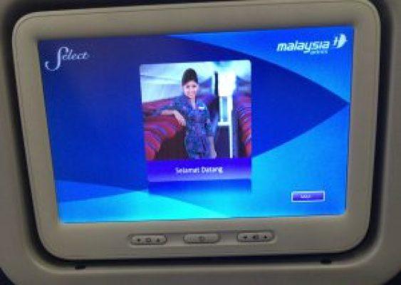 マレーシア航空ビジネスクラス個人用モニター