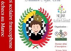 2e édition du tournoi scolaire francophone des échecs à l'institution Nejjar de Salé