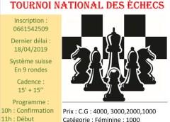 Centenaire du Stade Marocain de Rabat L'international Chafiq Elidrissi vainqueur du tournoi national des échecs