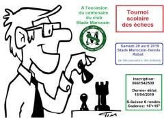 Centenaire du Stade Marocain de Rabat Trois vainqueurs au tournoi national scolaire des échecs