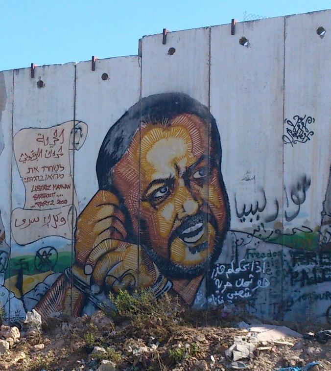 marouane barghouthi peintures