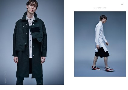 le+mile+magazine+published+by+Alban+E.+Smajli+_issue_19_146-147