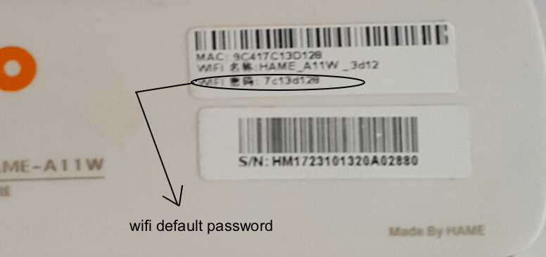 hame wifi password on hame