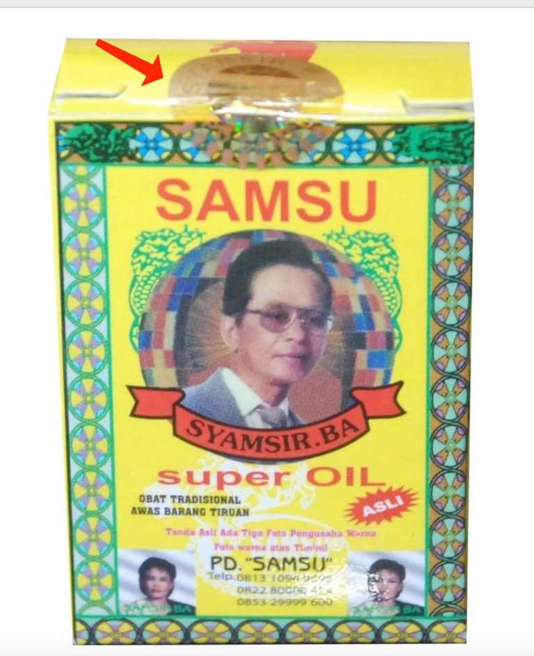 image of samsu super oil original