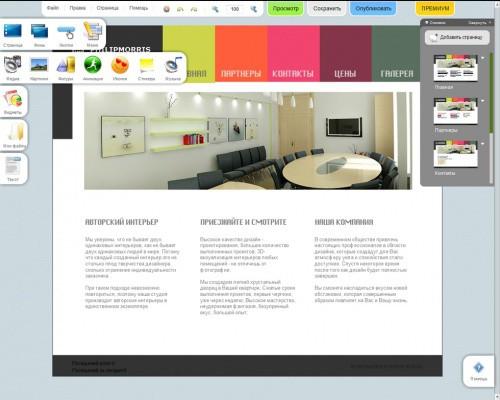 Top 5 E-commerce website designers