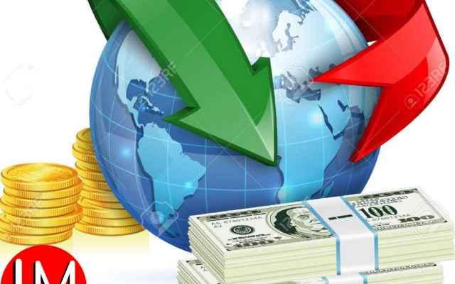 Ghana-Nigeria money transfer