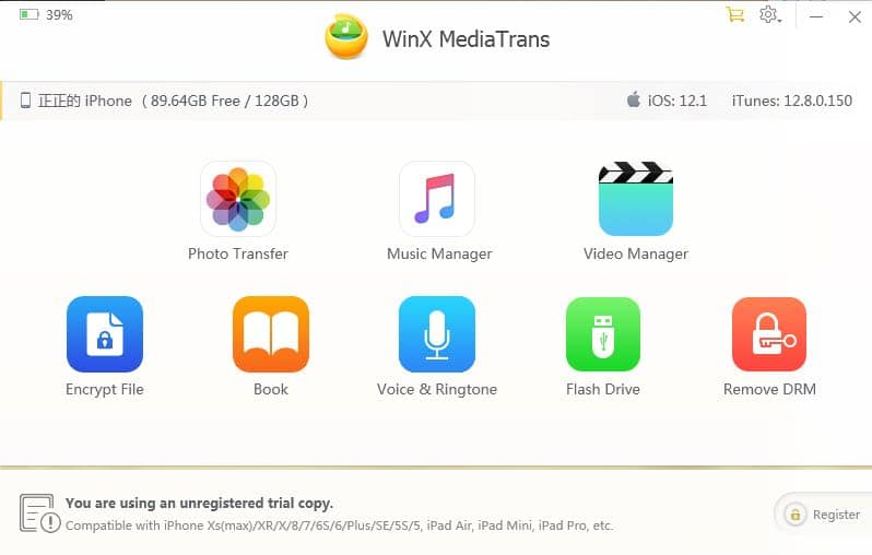 [Giveaway]WinX MediaTrans –How to Transfer Photos/Music/Videos between iPhone and PC