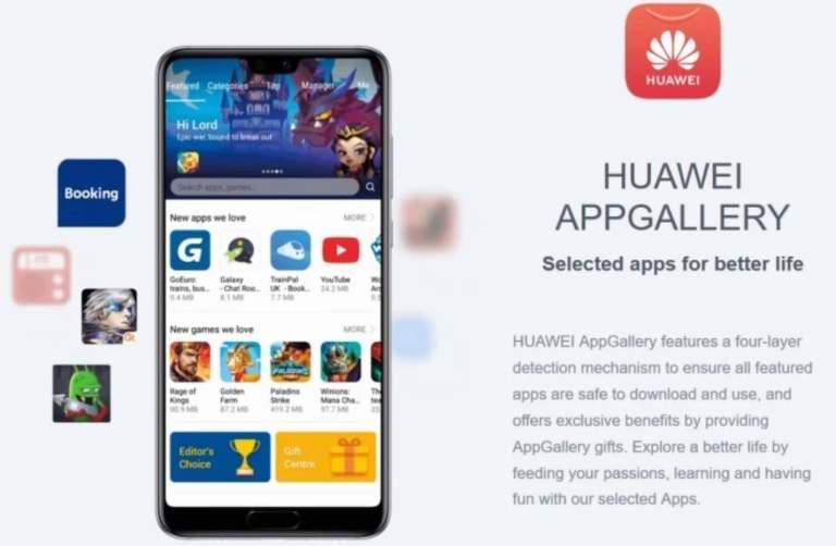 hongmeng OS application gallery