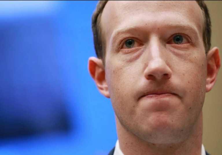 Facebook CEO Mark Zuckerberg at the US House of Representatives Hearing