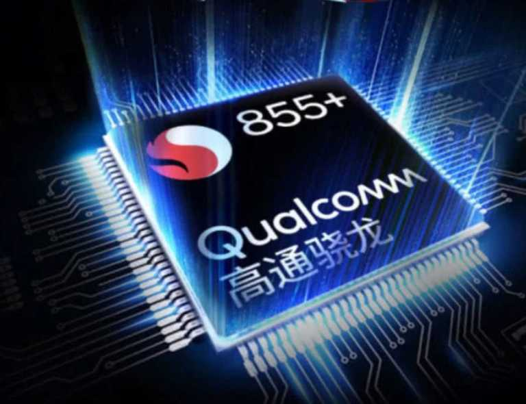 why qualcomm suddenly released 855+