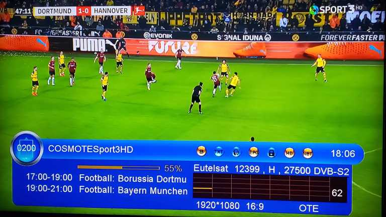 cosmote sports3 HD on forever account