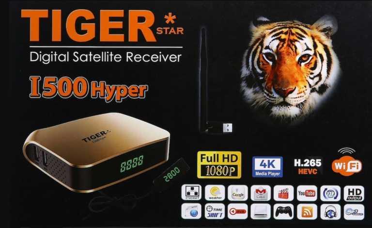Tiger I500 Hyper