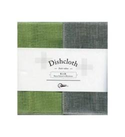 Nawrap Dishcloth Pistachio w/ Binchotan Charcoal