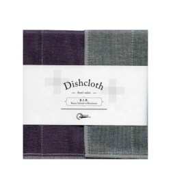 Nawrap Dishcloth Purple w/ Binchotan Charcoal