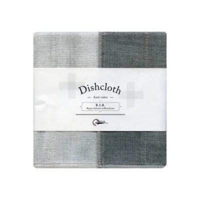 Nawrap Dishcloth White w/ Binchotan Charcoal