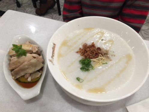 Chicken congee with steamed chicken