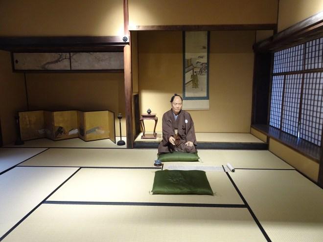 Maison de samourai à Matsue