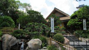 pavillon-japon-epcot-2