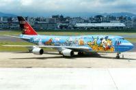 galerie-avion-11