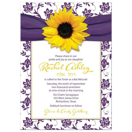 purple yellow sunflower bat mitzvah invitation