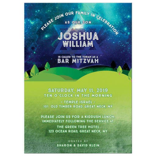 Outdoors Under the Stars Mitzvah Invitation