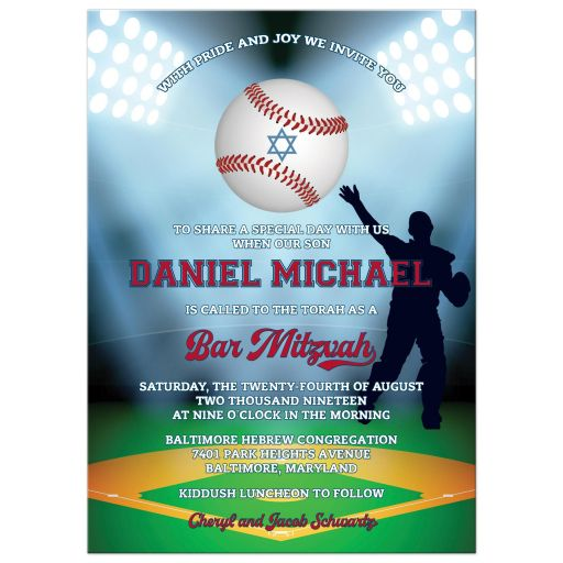 Baseball Softball Bar Mitzvah Invitation Version 2