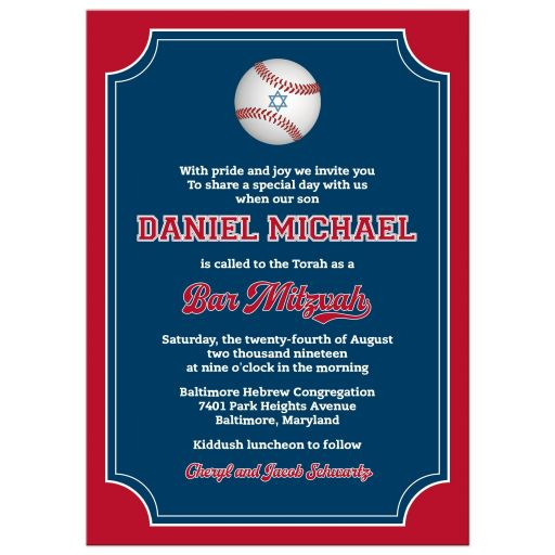 Baseball Softball Bar Mitzvah Invitation Version 3