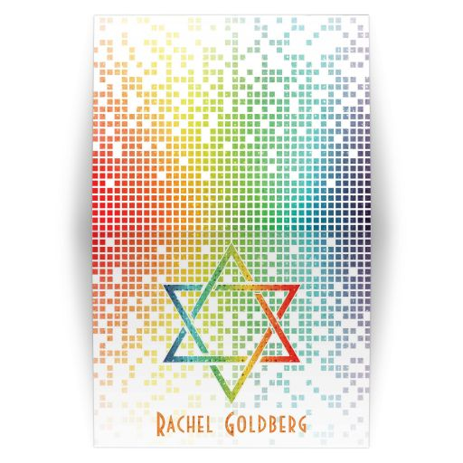 Rainbow Bat Mitzvah Folded Thank You Card Cascading Pixels Star of David