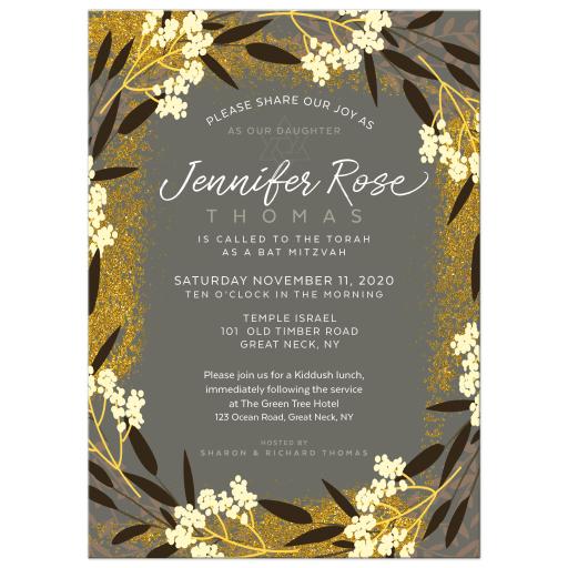 Gold Grey Ivory Wildflower Floral Bat Mitzvah Invitation