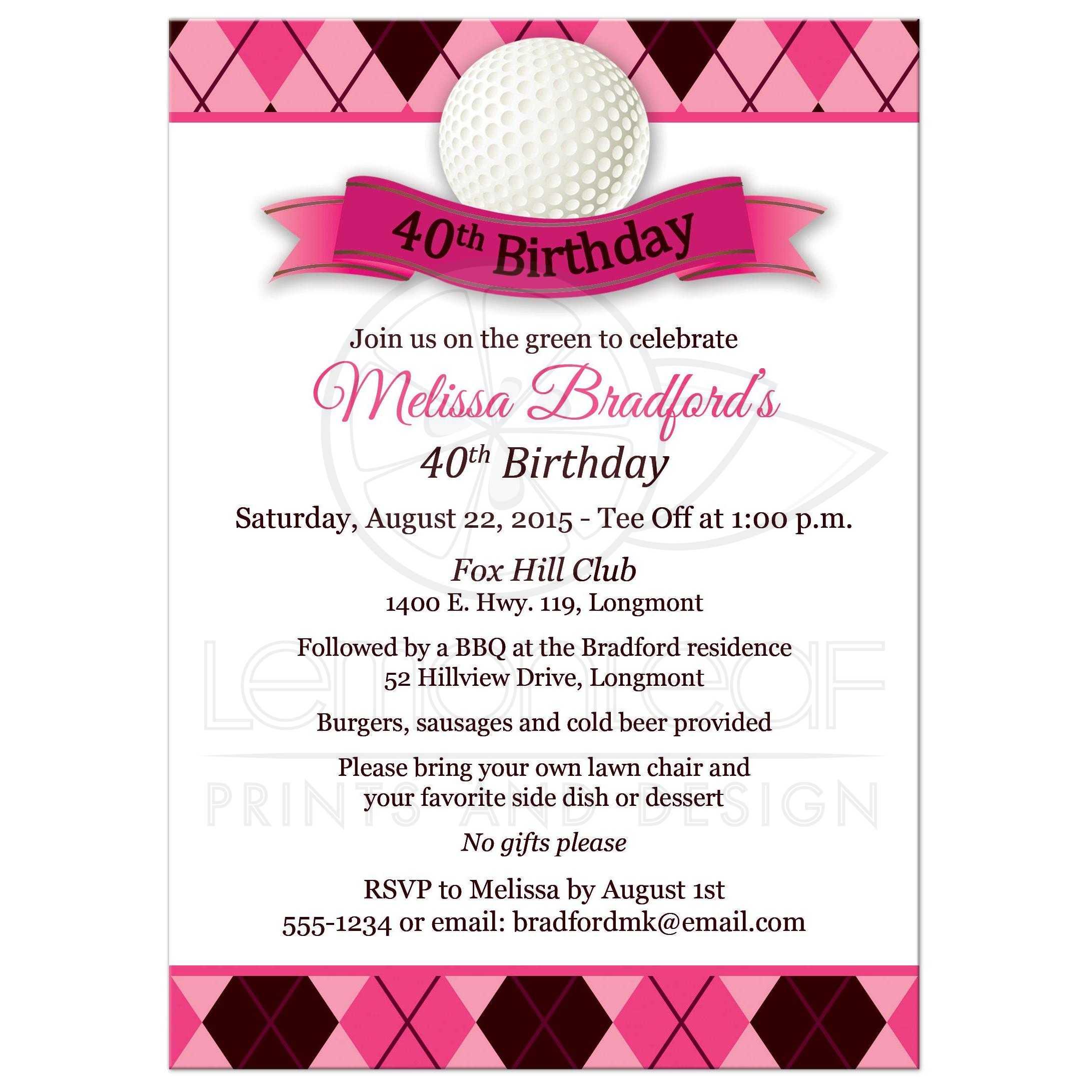 40th birthday party invitation golf theme pink black white argyle plaid golf ball