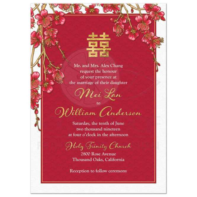 Double Hiness Chinese Wedding Invitation Cherry Blossom