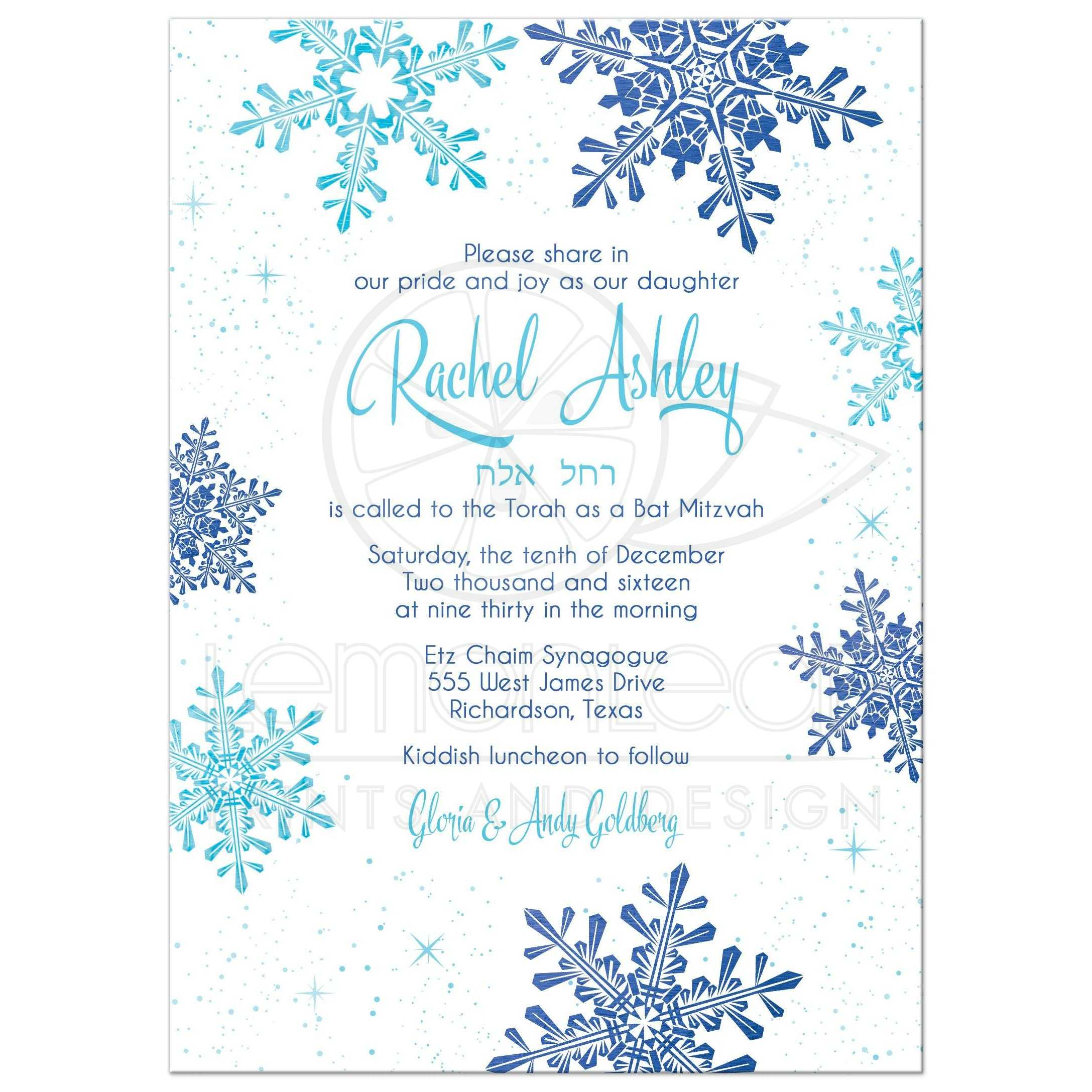 Winter Wonderland Bat Mitzvah Invitation Snowflake Royal