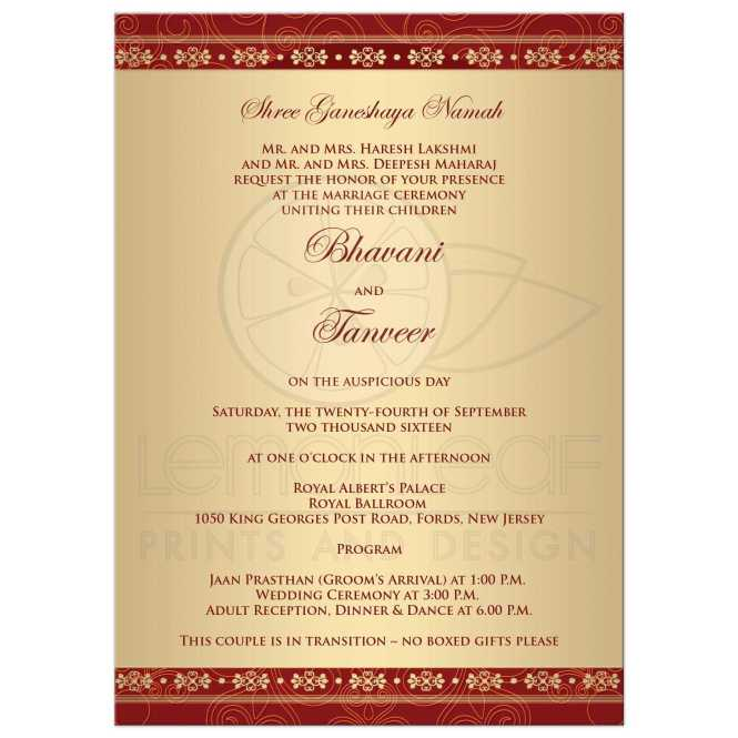 Sample Wedding Invitation Wordings Images And Party How To Word A Gangcraft Doc