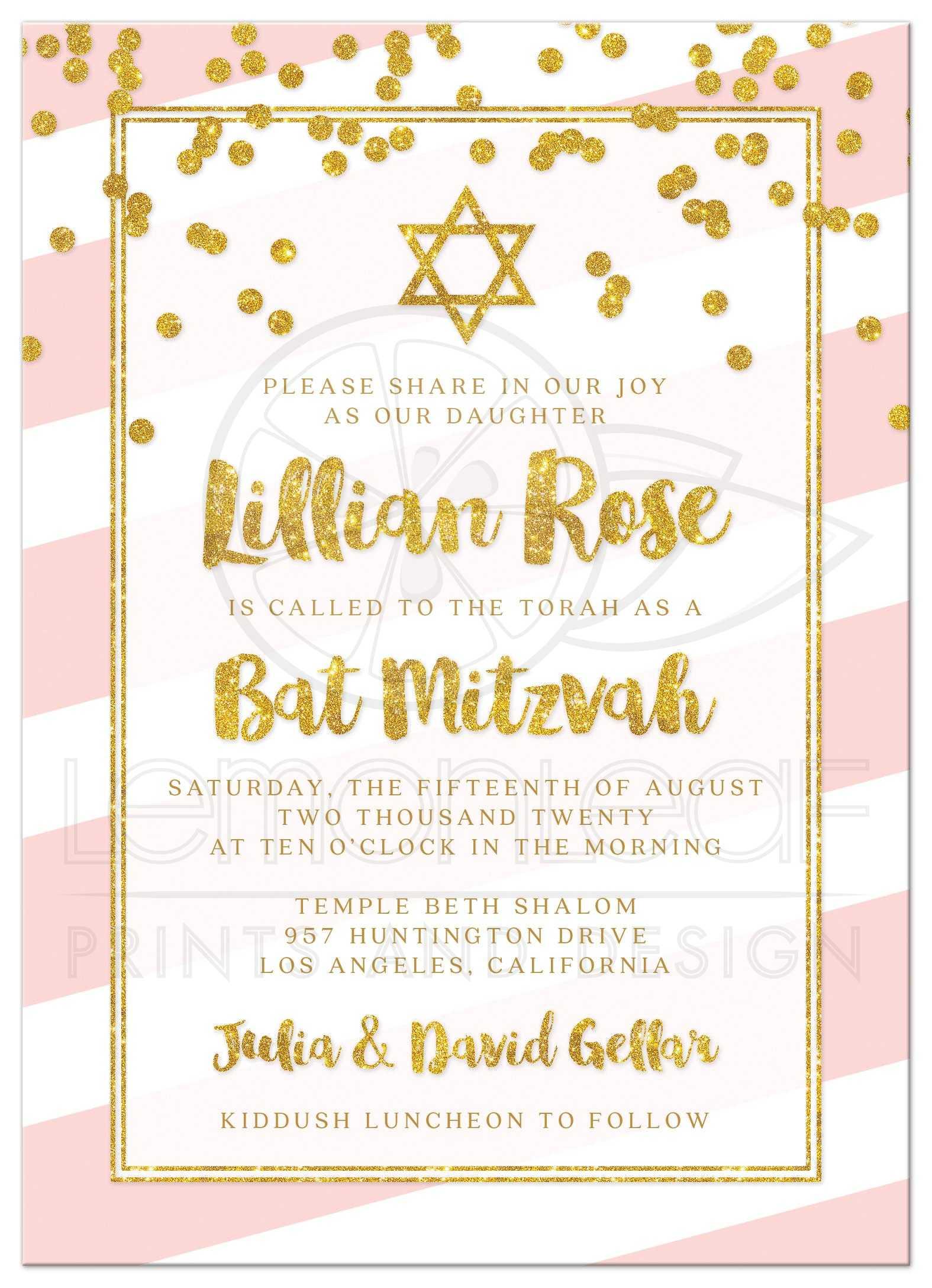 Bat Mitzvah Invitations Pink Stripes Amp Gold Confetti
