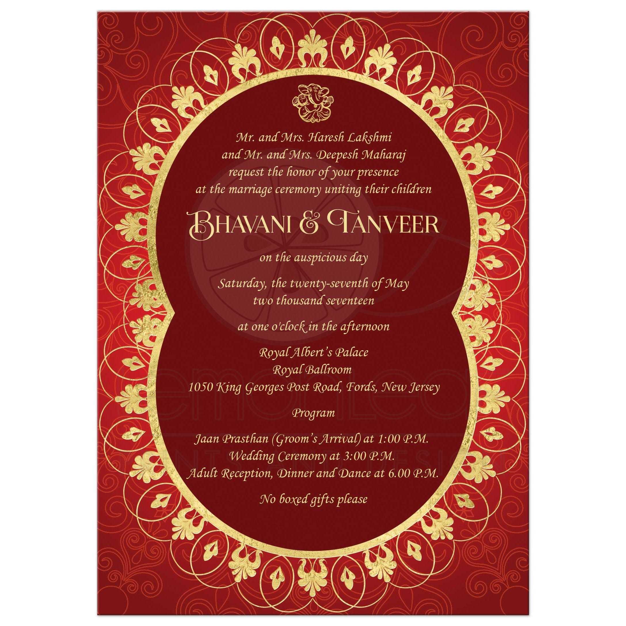 Unique Boxed Wedding Invitations