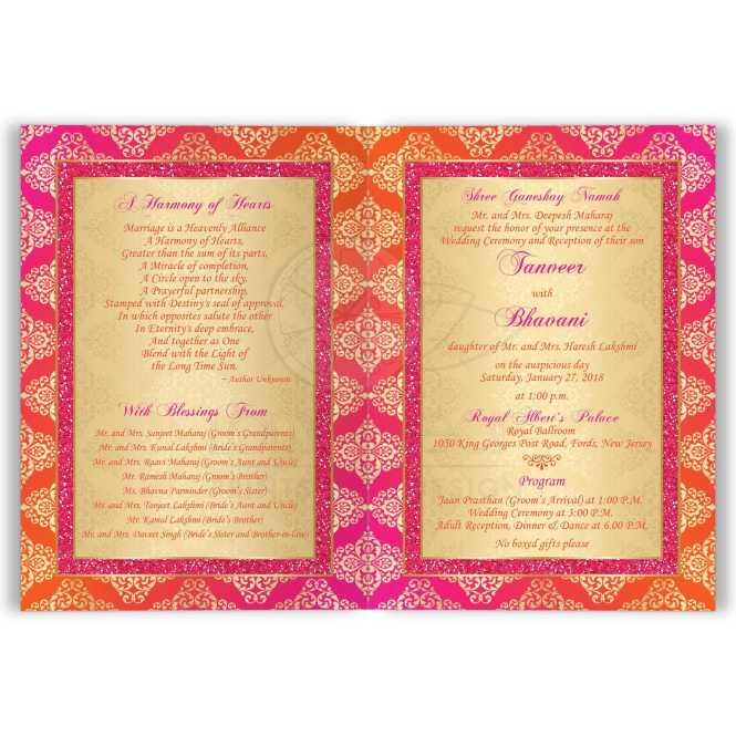 Hindu Wedding Invitation Wording Samples 006 Check Messages Wordings