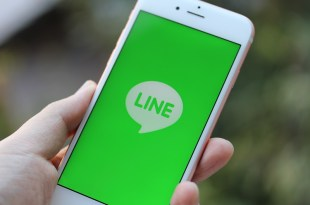 cara hapus teman LIne android