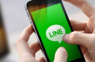LINE Luncurkan Stiker Musik Animasi Asian Games 2018