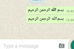 cara menulis bahasa arab whatsapp