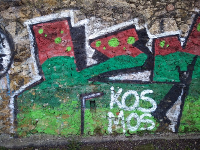 Kos Mos rue Toussaint Mazel