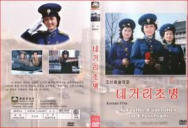 copertina del film nord coreano vigilessa agli incroci