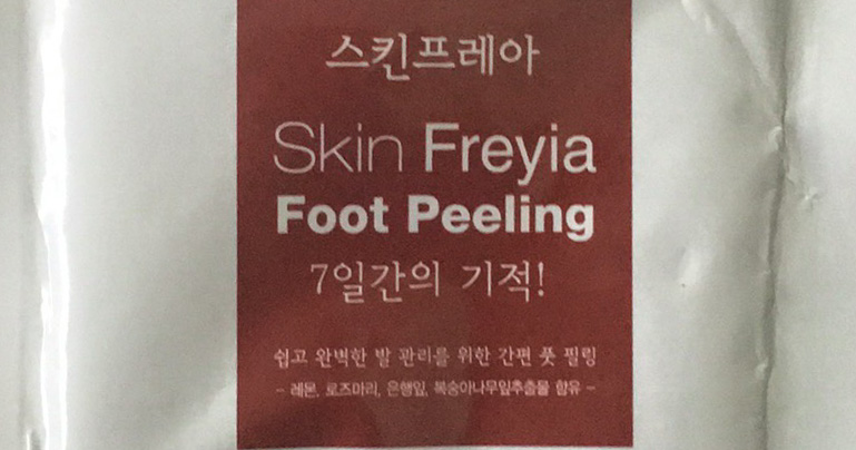 Pureplus foot peeling mask after photos