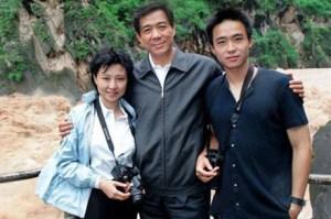 Bạc Hy Lai cùng vợ Cốc Khai Lai và con trai Bạc Qua Qua