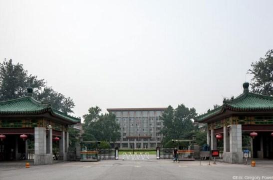 Trường Đảng Trung ương ở Bắc Kinh. (Ảnh: Eric Gregory Powell)