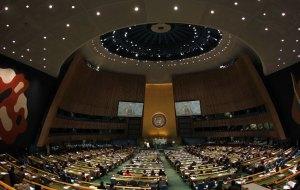 NSA thâm nhập rất sâu vào Liên Hiệp Quốc. (AFP)