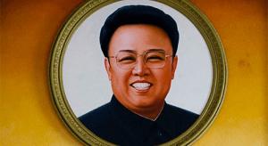 Kim Jong Il có vai trò lớn trong việc thiết lập Phòng 39 (Ảnh: E. Lafforgue)