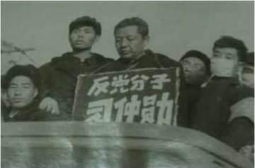"""Tập Trọng Huân, cha của tổng bí thư hiện nay Tập Cận Bình, mang bảng bêu xấu ông là """"phần tử phản đảng"""" trong một cuộc đấu tố ở Đại học Y khoa Tây An, tỉnh Thiểm Tây, năm 1967.(Nguồn: SCMP)"""