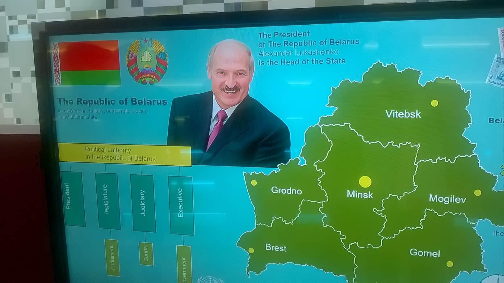 Belarus profiled