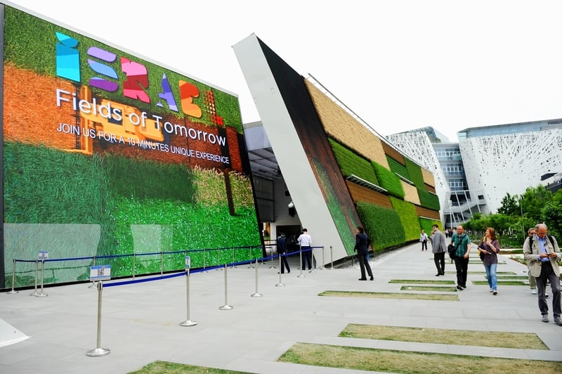 © roibul | Dreamstime.com - Israel Pavilion At Expo Milan 2015
