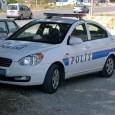 L'inchiesta anti-corruzione in Turchia continua, rimossi 809 poliziotti.
